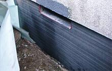炭素繊維基礎補強工法「がんこおやじ」
